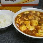 中華屋 光 - マーボ麺(撮直し)