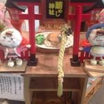 63005892 - かつめし神社