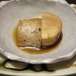 九兵衛旅館 - 山芋煮