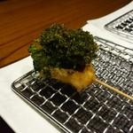 串柾 - 菜の花