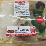 セブンイレブン - 料理写真:新発売 香ばし肉野菜炒め弁当 498円