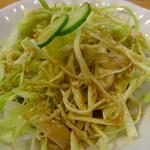 コロッケ - サラダ