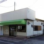 甘太郎商店 - 旭市 甘太郎商店