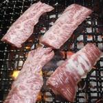 焼肉料理291 迎賓館 -
