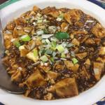 63018607 - 麻婆豆腐