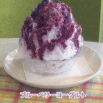 63018863 - 大粒のブルーベリーが入ってます(๑˃̵ᴗ˂̵)g                       以前食べた時と変わらぬ美味しさで、オススメ(*^^*)