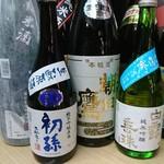 神田 万丸 - 山形のお酒