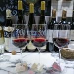 ル バー ラヴァン サンカンドゥ アザブ トウキョウ - 赤ワイン3種飲み比べセット