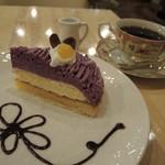 カフェ メリメロ - 紫芋のタルトとコーヒー