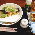 リンガーハット - 野菜たっぷり食べるスープ餃子3個セット
