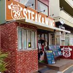 肉バル 29ヤネン! - 店舗外観。