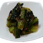 たから亭 - 青菜キムチ