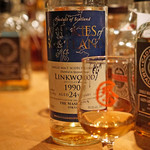 ザ・マッシュタン - Linkwood 1990 aged 24 year The Mashtun