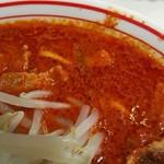 蒙古タンメン中本 - 北極3倍のスープ