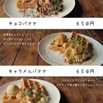 唐揚げ&ワッフル アモール -