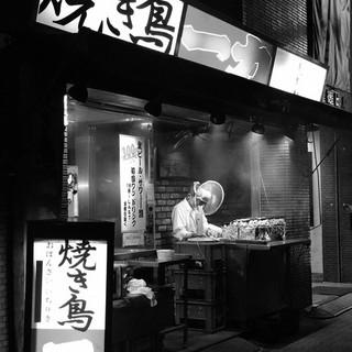 昭和創業の40年以上の歴史を持つ、熟練の旨さがここに!