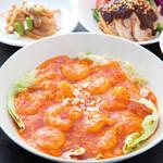 中国料理 天安門 - 海老チリ定食
