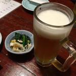 宗平 - ビール