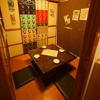 虎ノ門で個室なら肉十八番屋