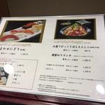 寿司処 清平 -
