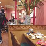 香港亭 -
