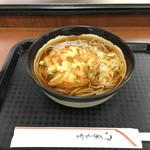 63038681 - かき揚げ蕎麦 570円