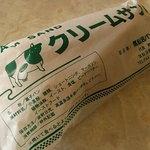 気仙沼パン工房 - クリームサンド・120円