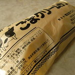 気仙沼パン工房 - ごまクリームサンド・120円