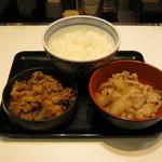 吉野家 - 2017年プレミアムフライデー限定「半丼(はんどん)」です。