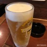 黒ひげ - 生中
