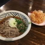 鐘庵 - 料理写真:おろしそばと桜エビの掻き揚げセット750円