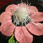 羅生門 - スペシャルタン塩 〜高いけど美味い