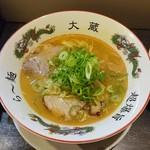 ラーメン大蔵 - こってりラーメン コロッケ定食 930円  ごはん大