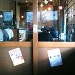 本竈2 - 待ち合い席から店内 2011.01.04