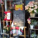 CAFE TARO - お花屋さんって感じ