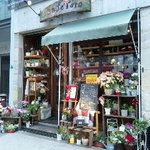 CAFE TARO - どう見てもお花屋さん☆