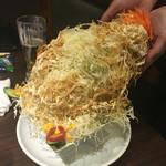 焼肉酒家 波 - ナイスキャッチ!