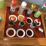 松本醤油 -
