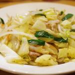新雅 - 野菜炒め