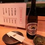 和食の源 - 2017' 2/24 瓶ビール中500円