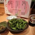 和食の源 - 2017' 2/24 「枝豆塩茹で」350円
