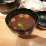和食の源 - 赤だし(サービス)