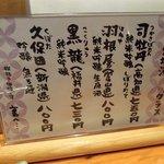 あじ彩 - 居酒屋 あじ彩 - 2017年冬