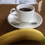 すてーしょん - ほれ!バナナ食べるかい!とかってに出てくるバナナ