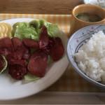 すてーしょん - 牛タン定食1000円!