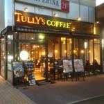 タリーズコーヒー - 2階もユーメーなイタリアンです