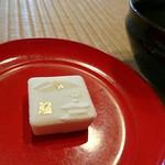 63059458 - 茶菓子   金閣