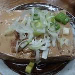 大衆酒場 増やま - 肉豆腐200円(税抜)