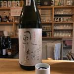 酒商 のより - 風の森 露葉風 純米大吟醸 しぼり華