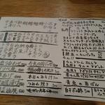 TOSHIYA Verde - 参考